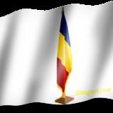 Steag Romania Interior